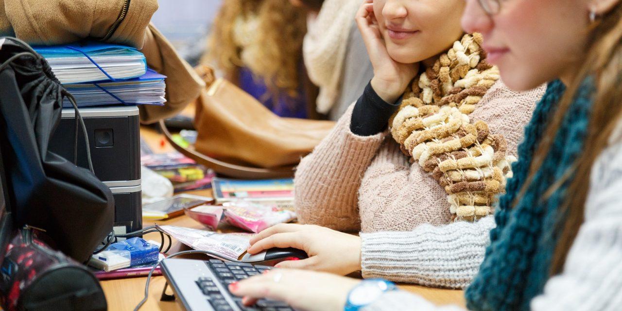 La Universidad de Huelva aprueba tres nuevos dobles grados para el curso 2017/18